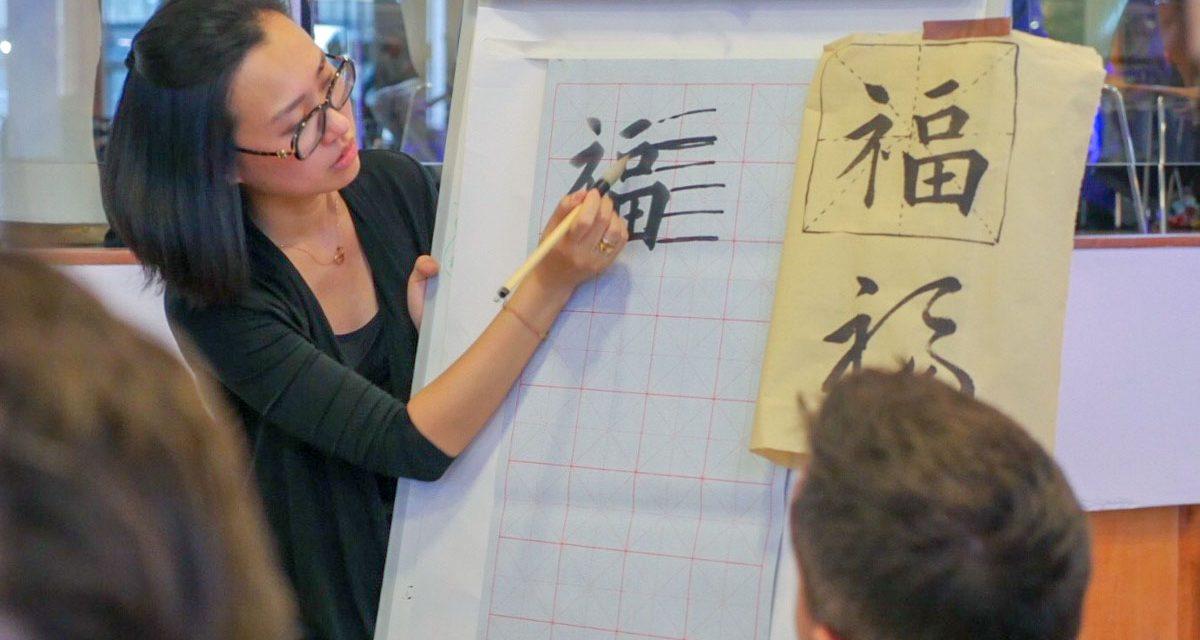 calligraphy workshop @ Southbank Centre