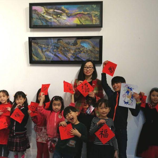 children calligraphy workshop
